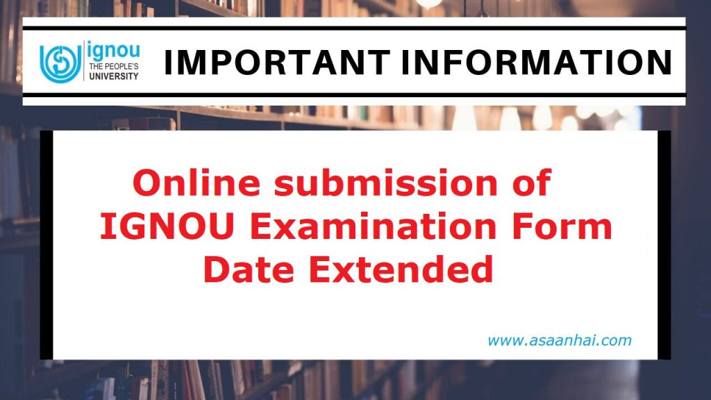 IGNOU Exam Form Date Extended