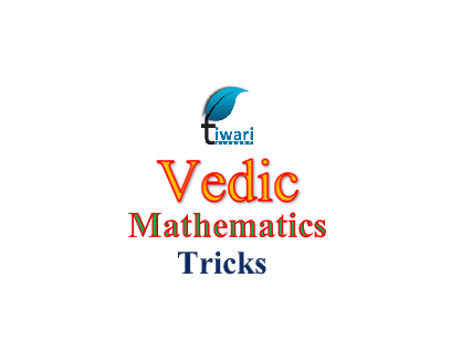 Vedic Maths Tricks